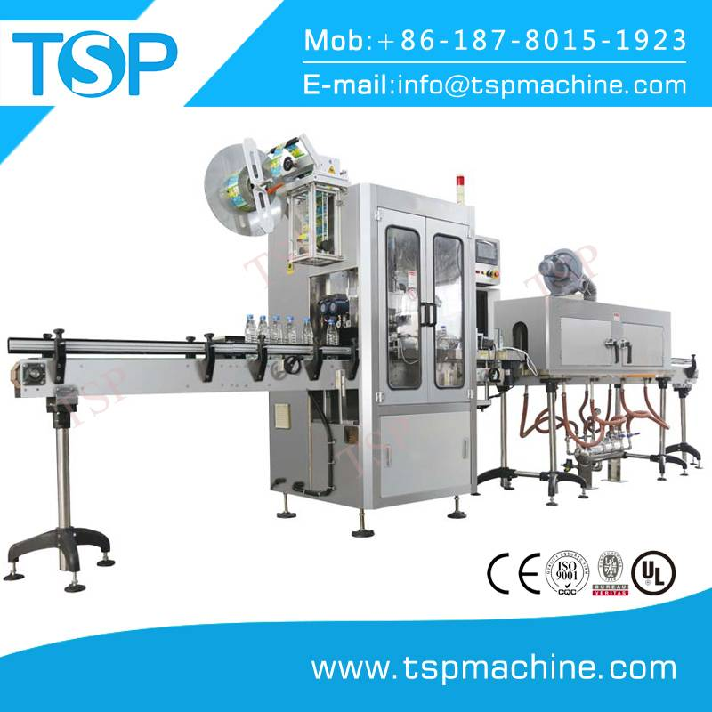 2017 New High Speed Automatic Bottle Shrink Sleeve Labeling Machine