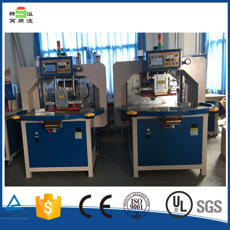 Automatic turnable high frequency blister packing sealing machine for PET