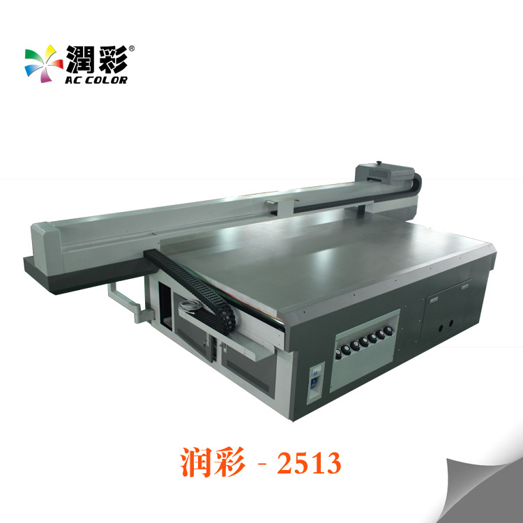 Composite Material Granite Melamine Board 3d UV Digital Printing Machine