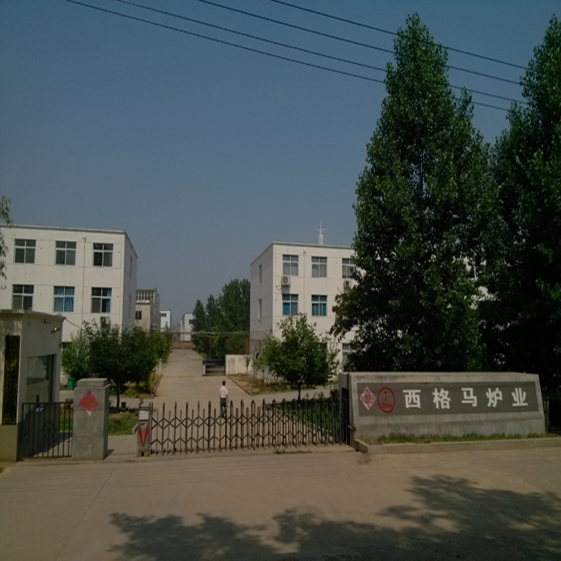 Luoyang Sigma High Temperature Furnace Co., Ltd.
