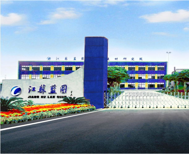 Jiangsu Lanquan New Material Inc.,Ltd