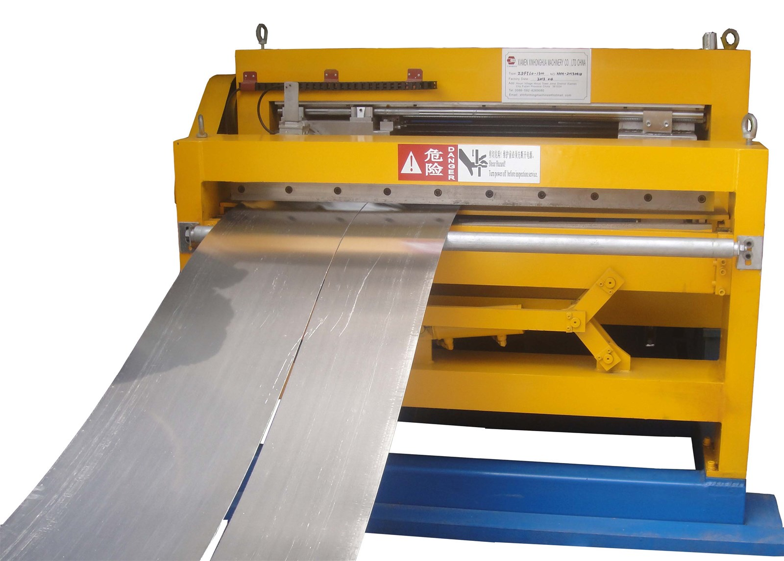ST1 0-1200 Automatic Taper Sheet Metal Shearing Machine, Steel Cutting  Machine, Steel Plate Cutting Machines
