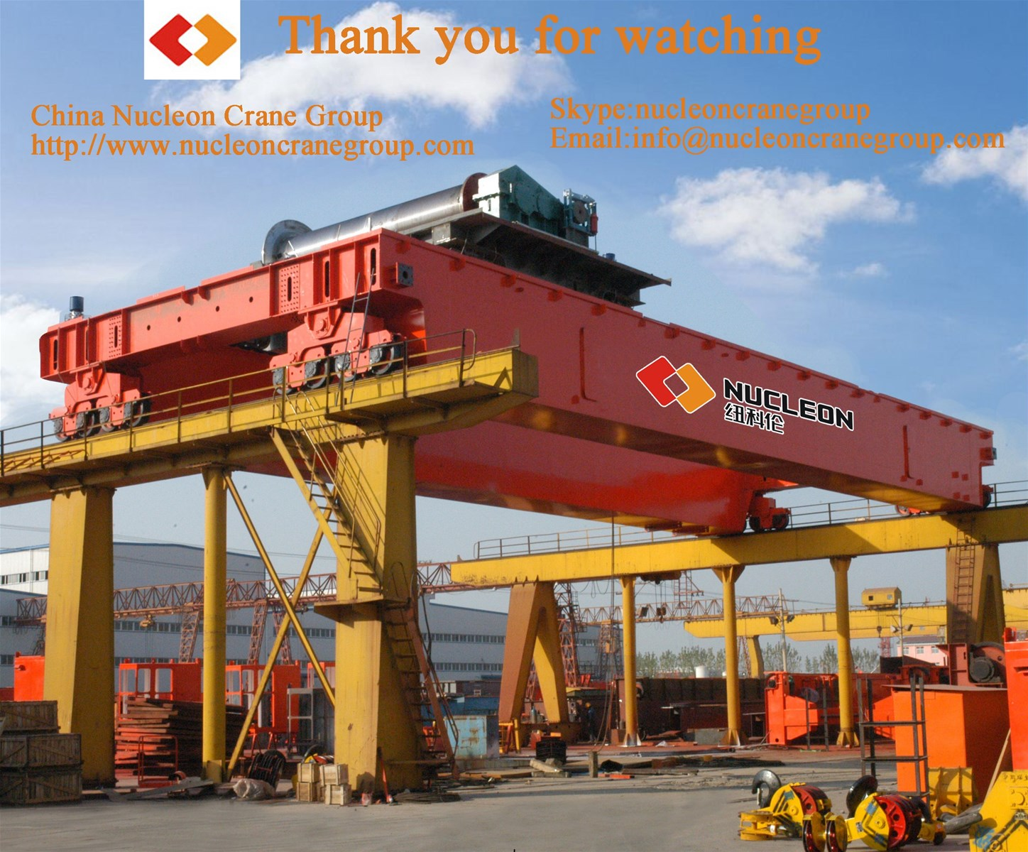 China Nucleoncrane Group