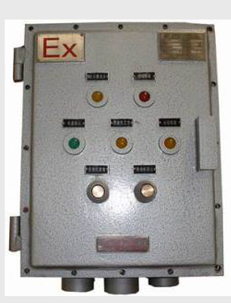 IP66 Explosion Proof Power Distribution Box Yitong ExProof