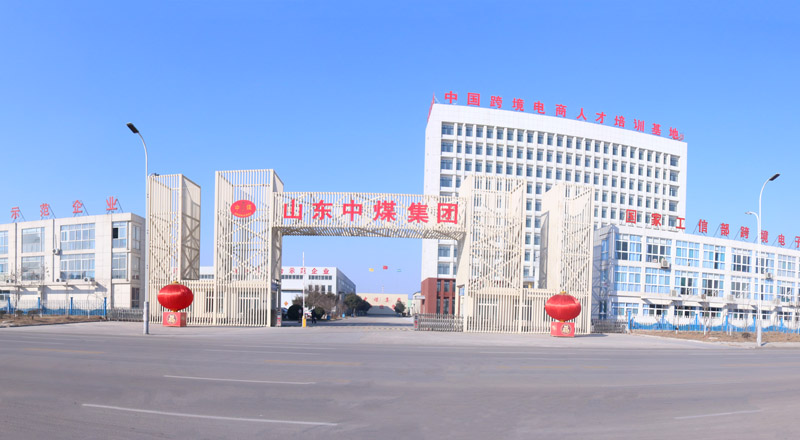 Shandong China Coal Industrial&Mining Supplies Group Co., Ltd.