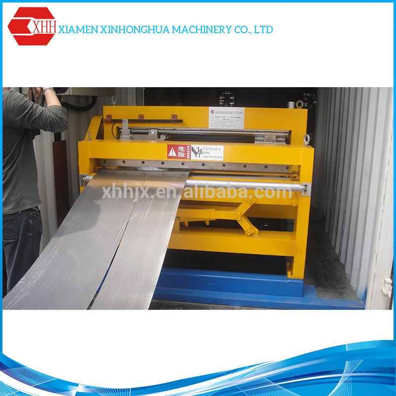 Automatic Taper Sheet Metal Shearing Machine, Steel Cutting Machine, Steel  Plate Cutting Machines