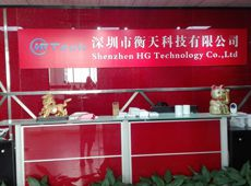 Shenzhen Hg Technology Co., Ltd.