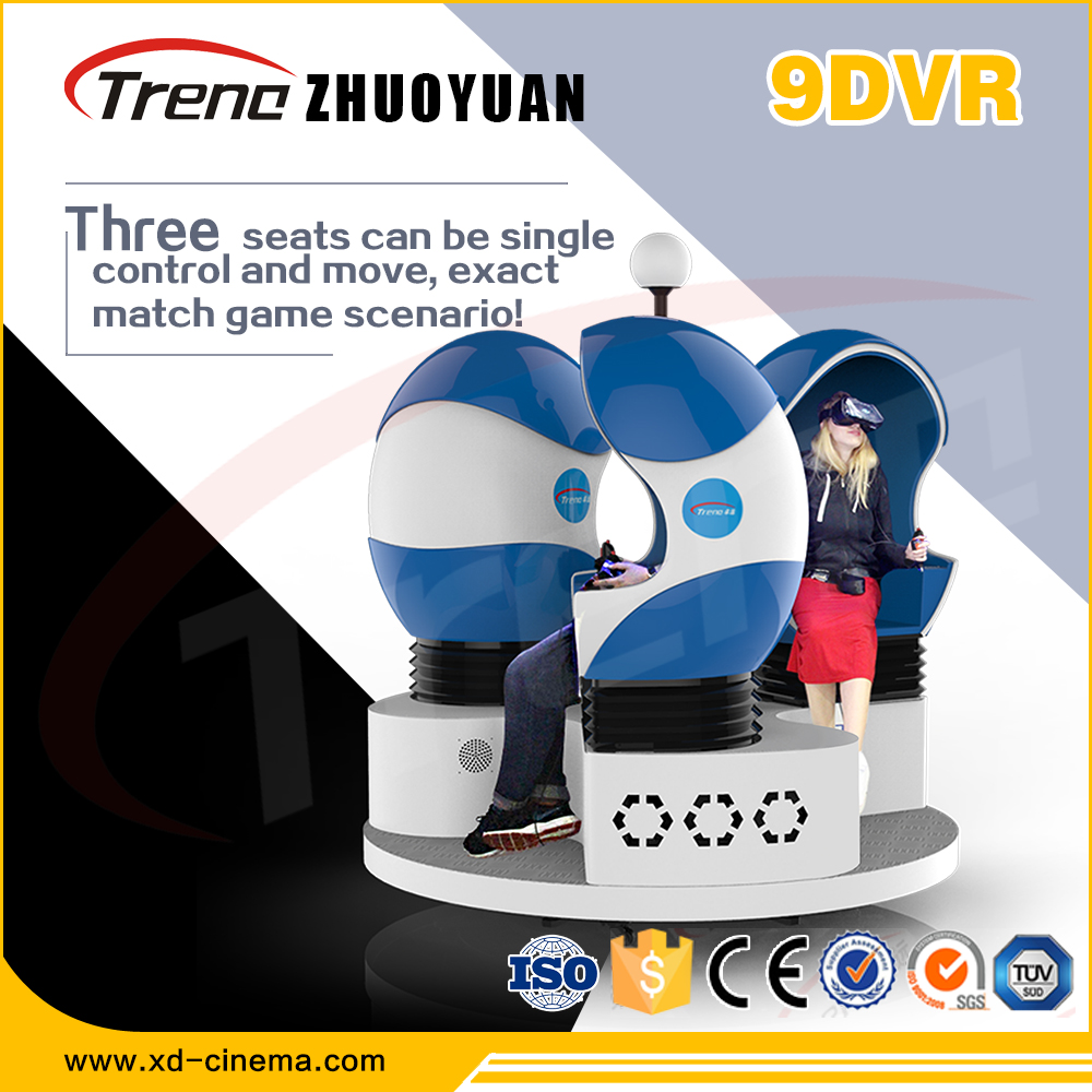 Fantasy Movie 3 Seat VR 9D Cinema Rotating Platform 9DVR Simulator Vibrating Egg Game