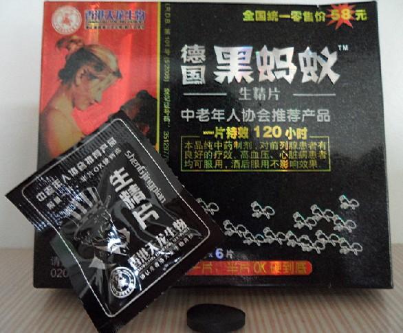 Chinese sex drug pics 197