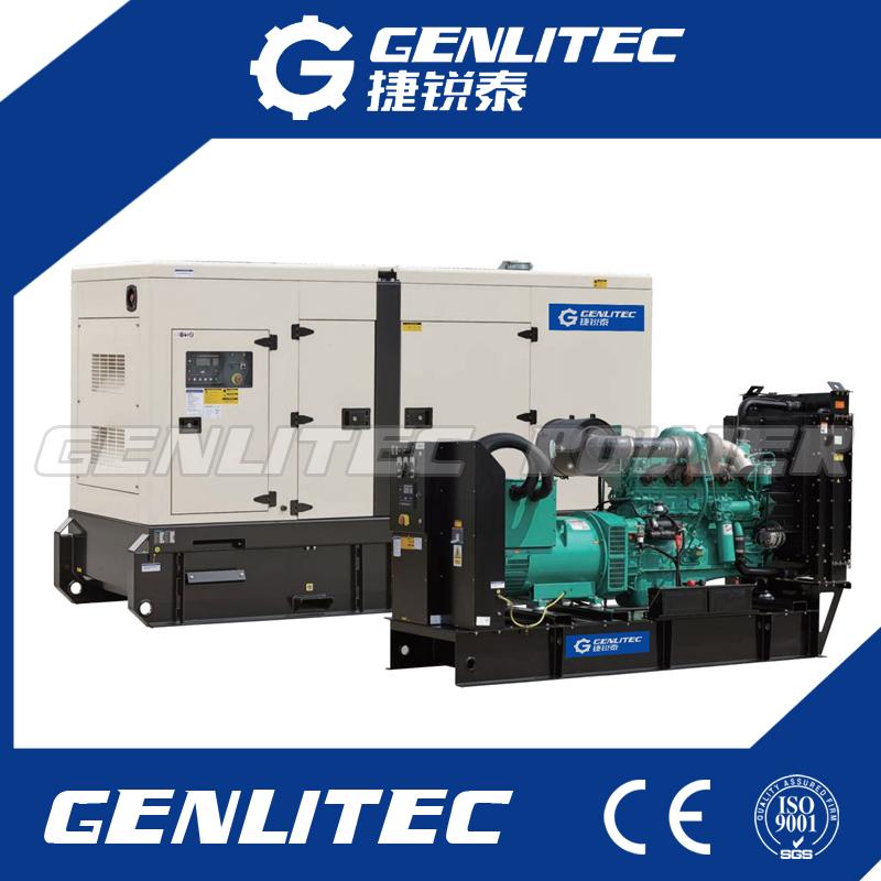 30kva to 2250kva Perkins Diesel Generator