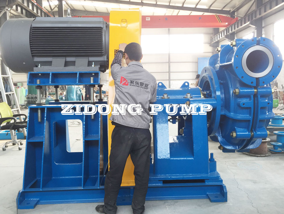 horizontal centrifugal ash slurry pump