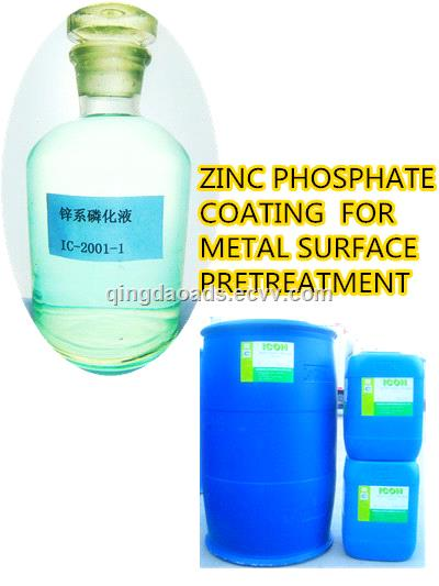 China manufacturer Zinc phosphate coating for metal surface treatment