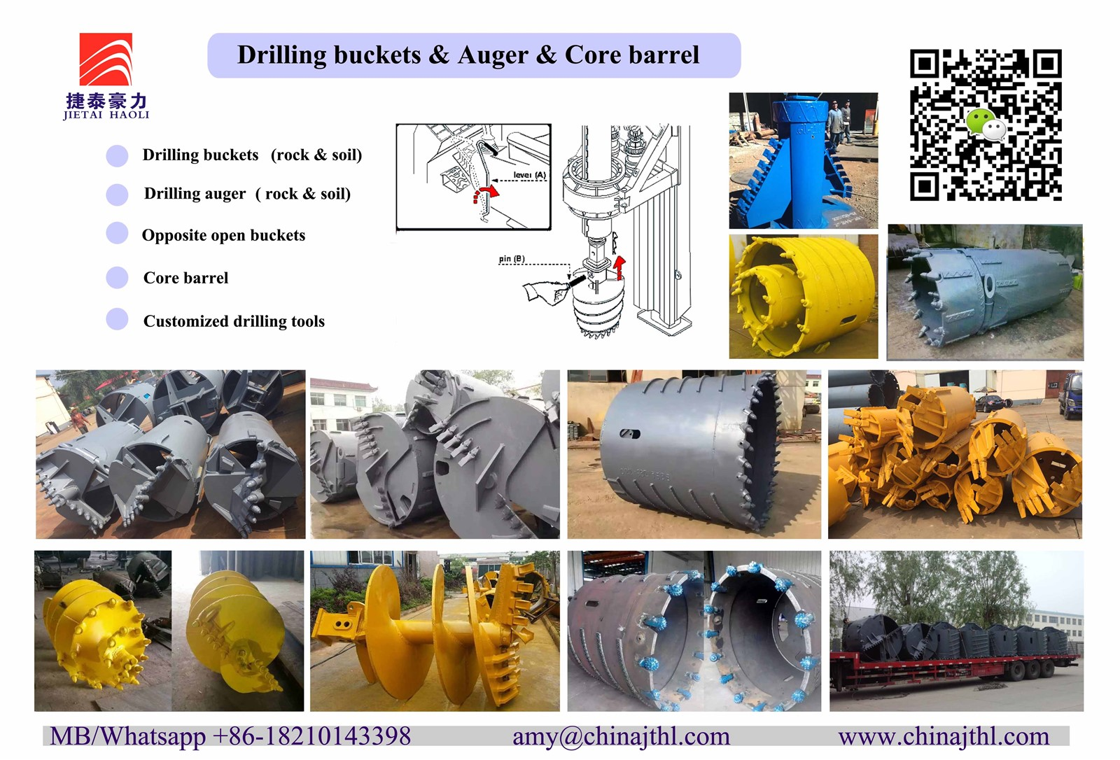 Bored pile piling drilling rig machine matched drilling tools drilling buckets drilling auger