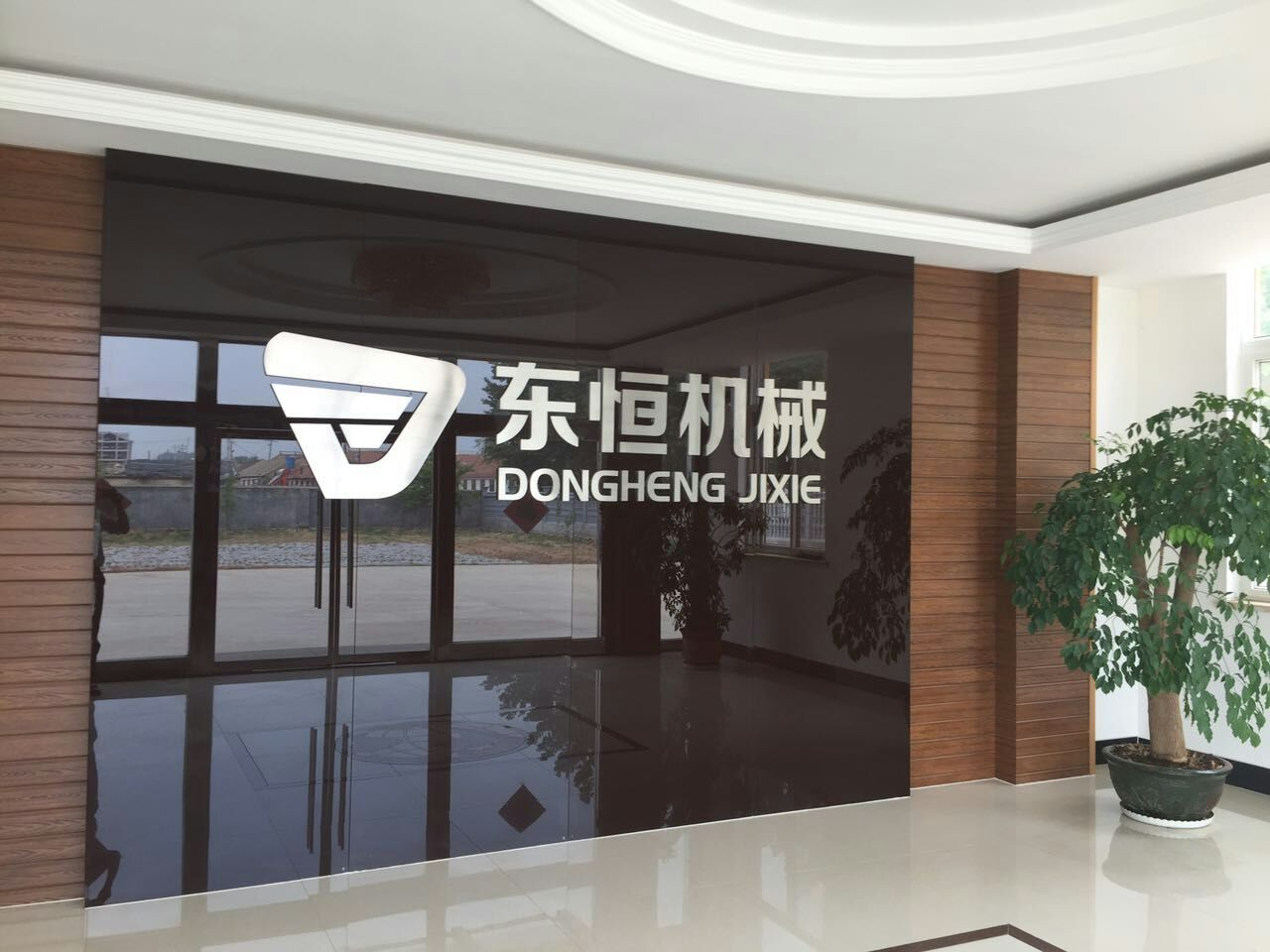 Yantai Dongheng Machinery Co., Ltd.