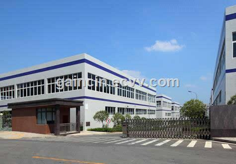 Suizhou Gaincin Machinery Co., Ltd.
