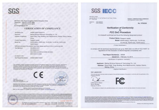 Kiosk ID Card Reader Ocr Software, CE&FCC Certificated Sdk Software, Mrz  Reading Software