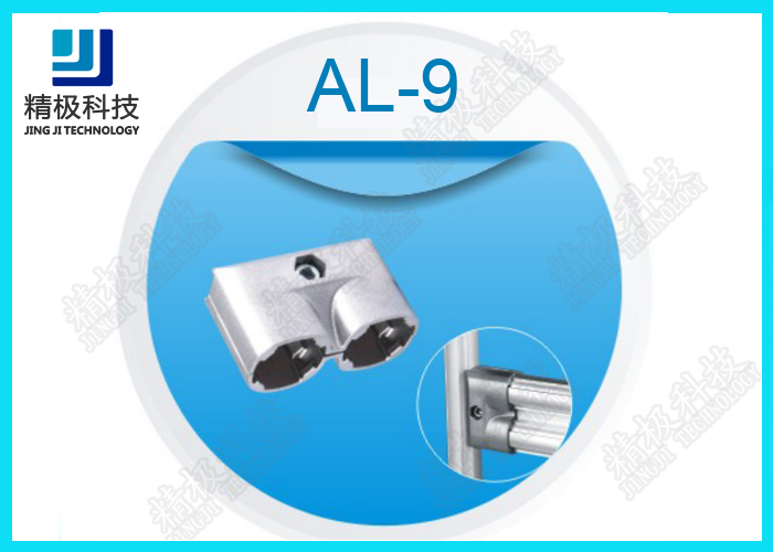 Parallel Double Aluminum Alloy Pipe Fitting Rectangle Oxide Sandblasting Jionts AL-9