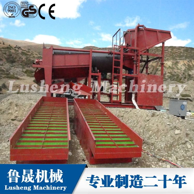 100tph Mobile Gold Washing Plant for Gold Mining