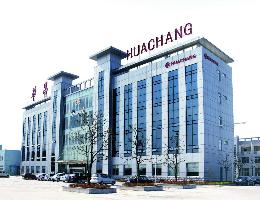 Danyang Huachang Tools Manufacturing Co., Ltd.