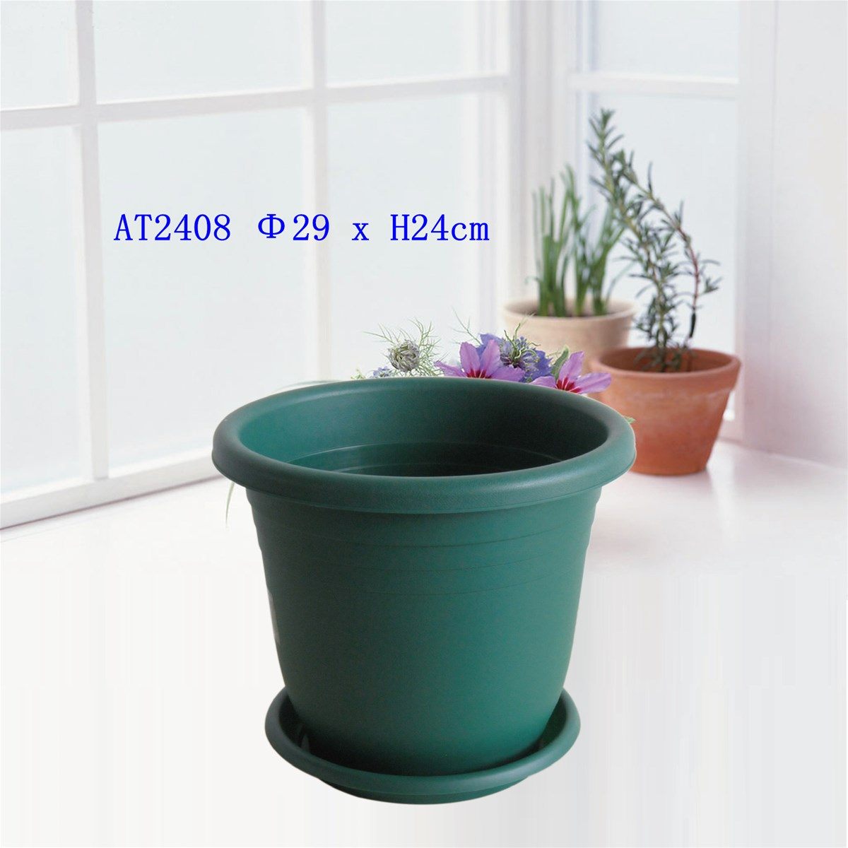 Best quality plastic flower pot series of different size round flower pot