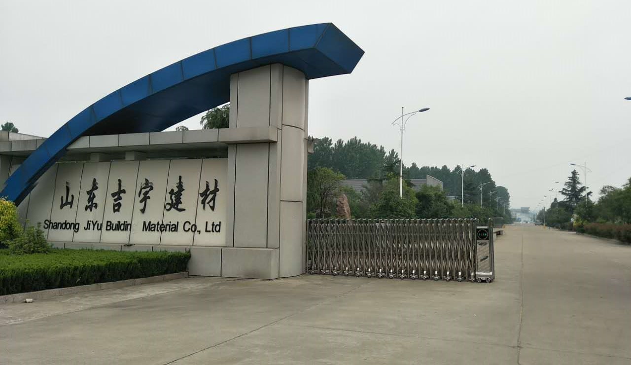 Shandong Jiyu Building Material Co., Ltd.