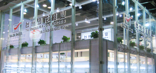 Exhibition Booth Manufacturer China : Fashion exhibition glass panel retainer system expo display