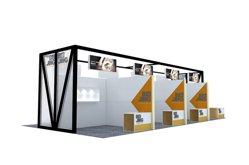 Simple Exhibition Stand : Environmental exhibit wall board display booth stand expo fair