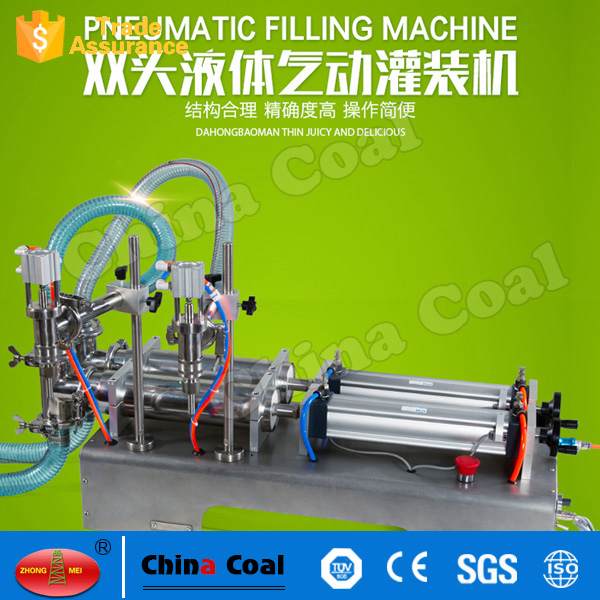 2017 New Pruducts Semi-Automatic Two Nozzle Piston Pneumatic Laundry Washing Liquid Filling Machine