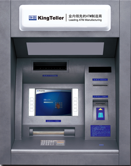 Multifunctional through-the-Wall ATM with Passbook Printer