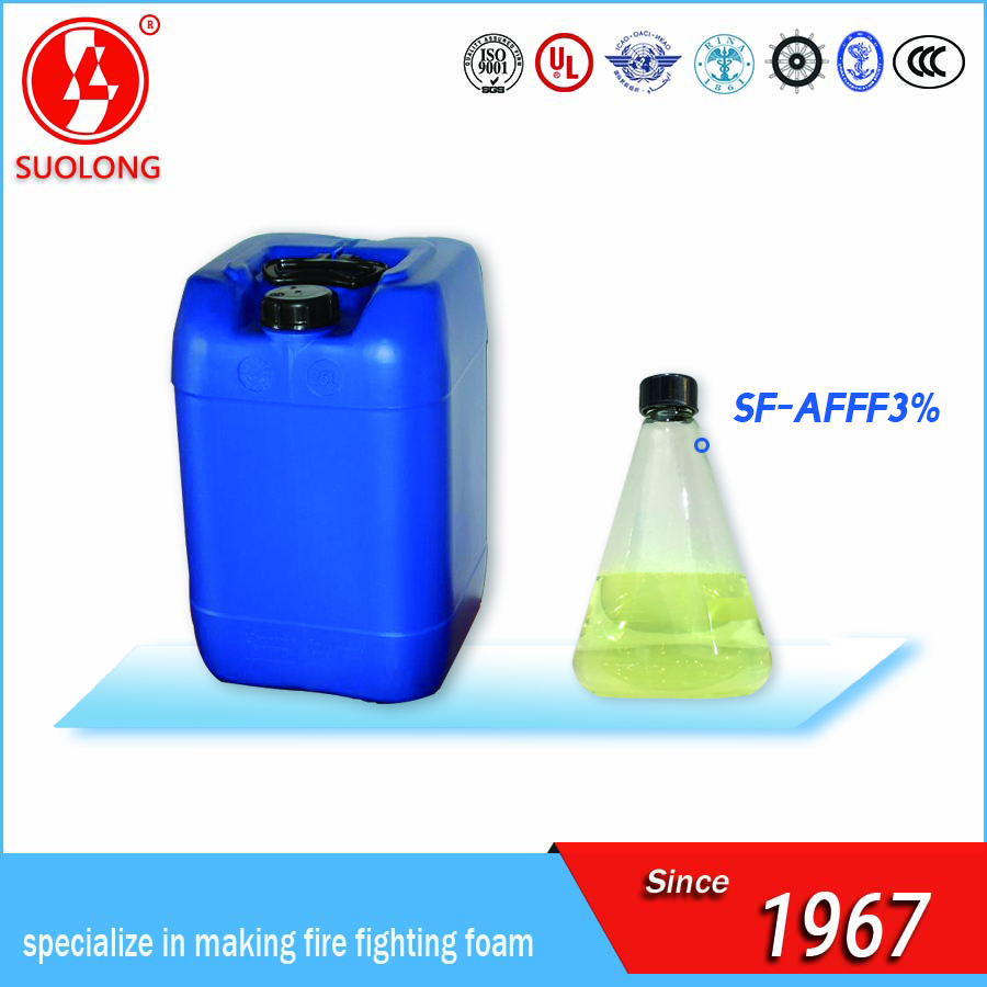 UL Approval, Afff Foam Concentrate/Aqueous Film Forming Fire Fight Foam(AFFF3%)