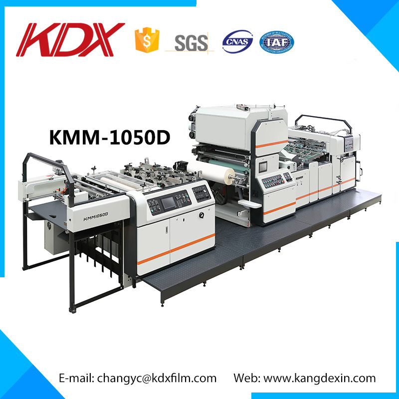 Automatic Rolling Paper Laminator with Thermal Knife Separation Hot  Lamination Machine