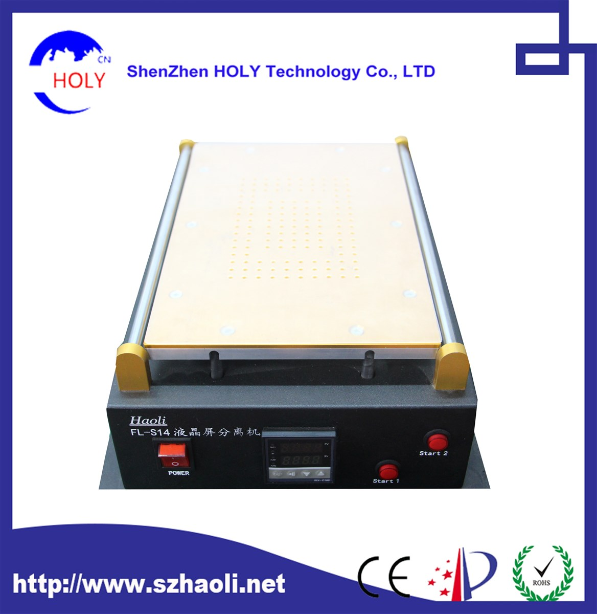 HOLY FL-S14 Manual Wire LCD Screen Separator Machine 14inch ...