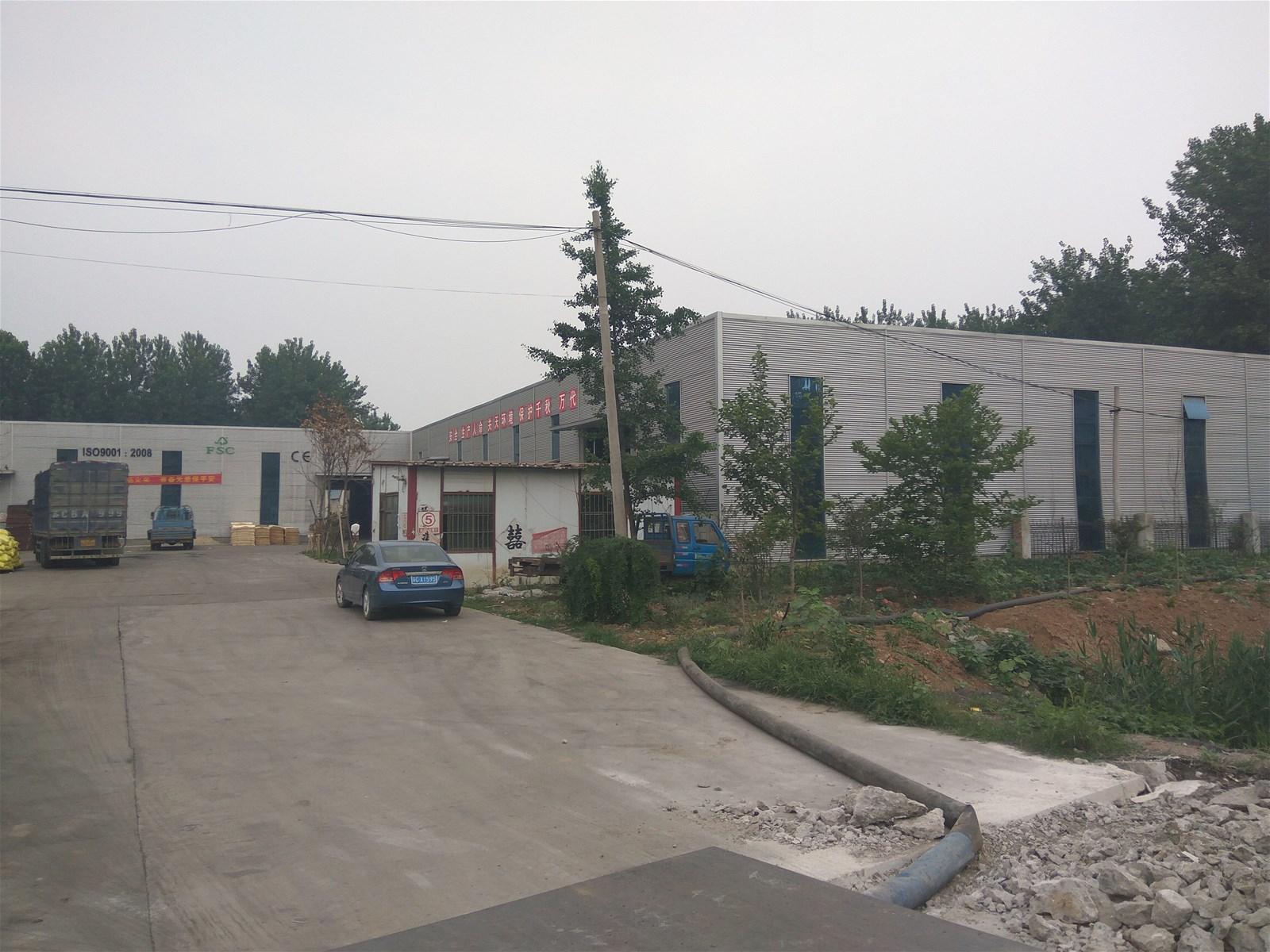 Shandong Jianhong Wood Co., Ltd.