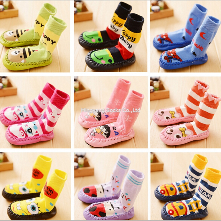 Free Knitting Pattern Wholesale Baby Soft Leather Prewalker Shoes ...