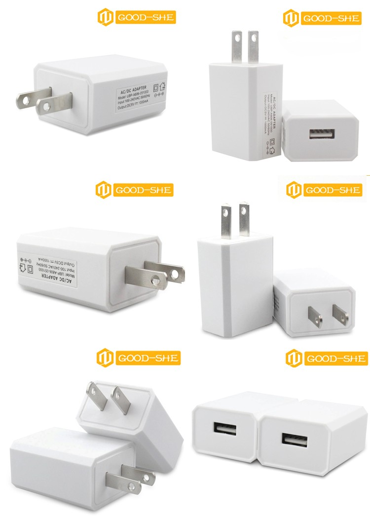 Home charger 5V 1A USB mobile phone wall charger