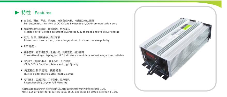 2000W 30V Lead Acid Battery Charger for Electrical car with RoHS