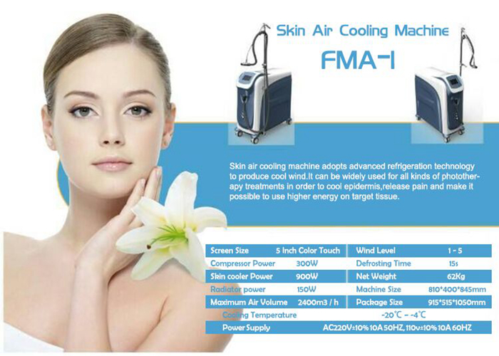 comfortable treatment skin cooling device 900W Skin Air Cooling Machine