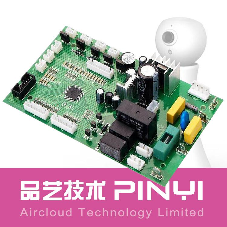 Flexible/Rigid PCB Circuit Board Manufacturing Service with Clone/OEM/ODM