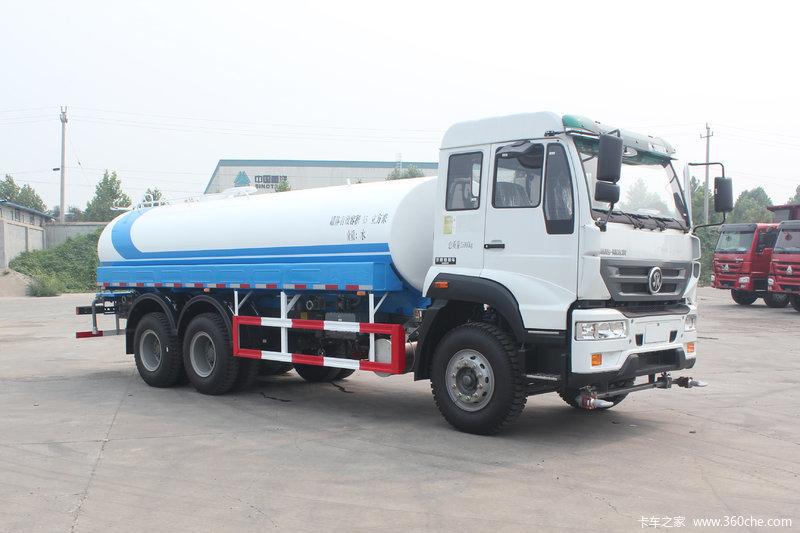 SINOTRUK 6X4 20000 Liters Water Tank Truck Howo Water Truck for Sale