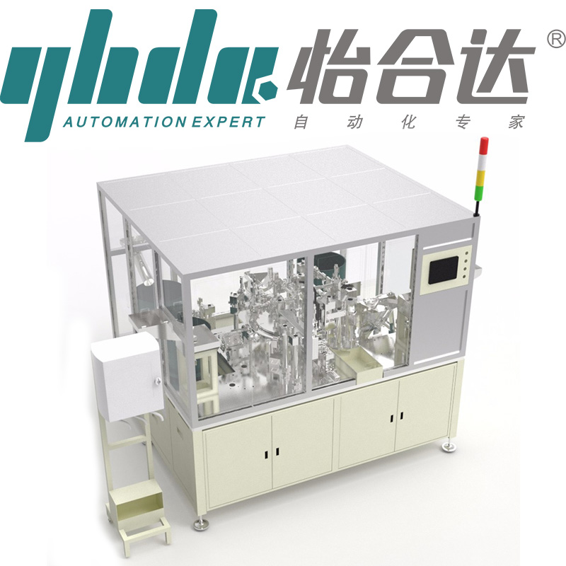 High Quality Release Automatic Assembly Machine
