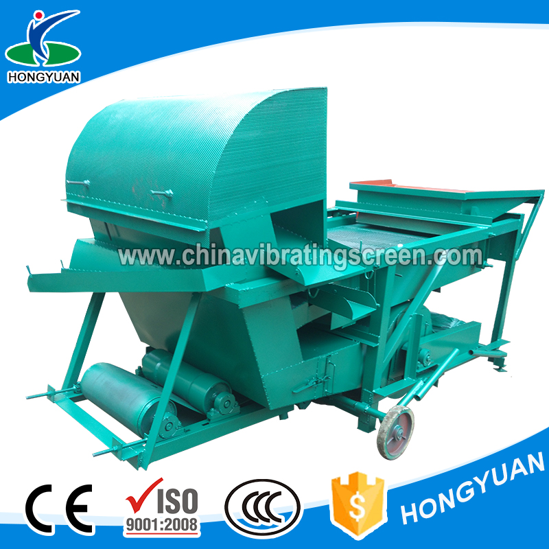 Home Green Coffee Bean Grain Cleaning & Grading Machine for Sale