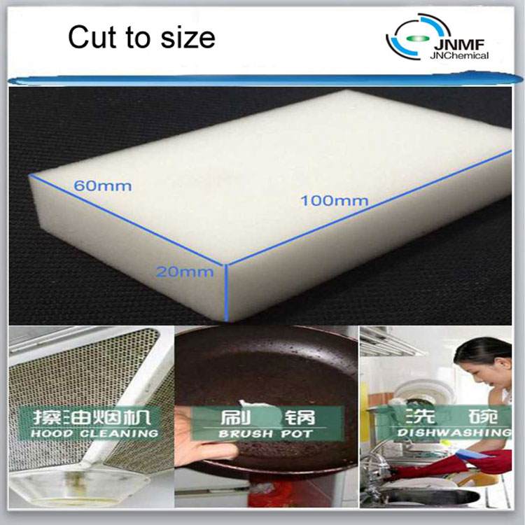 melamine foam magic sponge