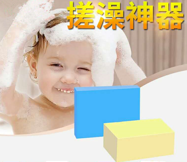 PVA Material Magic Baby Bath Sponge purchasing, souring agent | ECVV ...