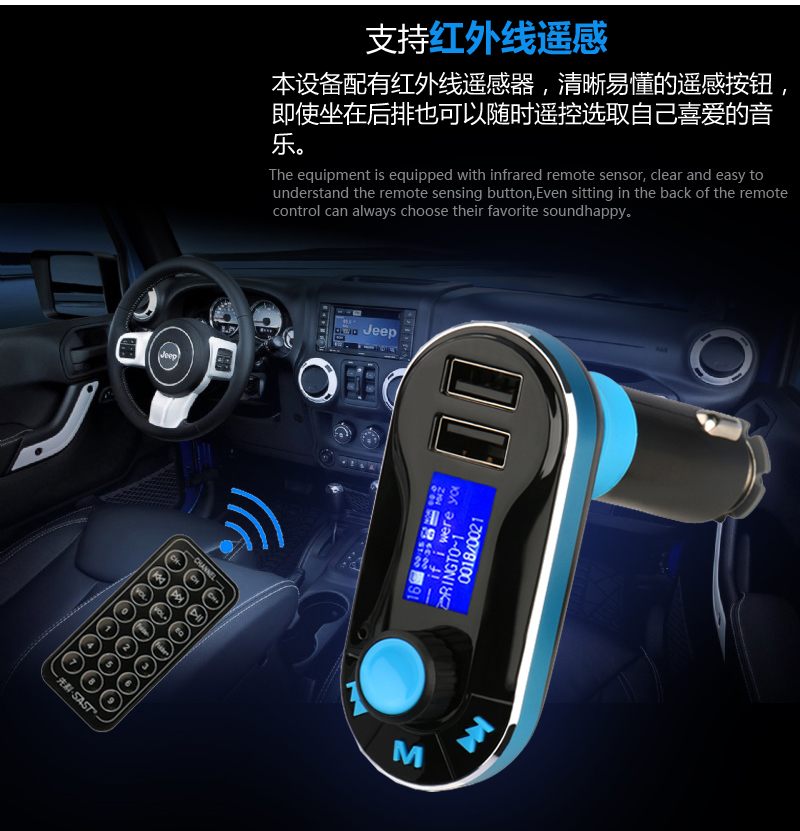 GXYKIT Car bluetooth MP3 wireless FM Transmiter BC09B Car MP3 Player with USB Charger