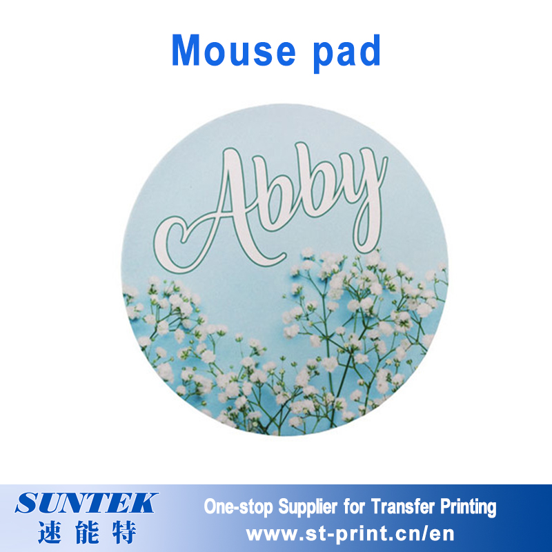 Round Shape Mouse Pad with Sublimation Printing Sublimation
