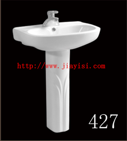 We Are Manufacturer Making All Kinds of Basins