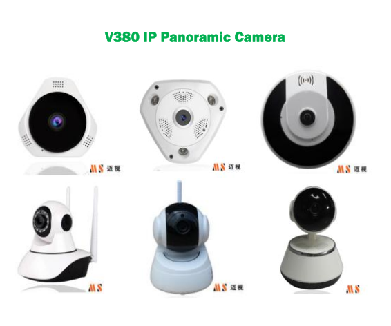 fisheye cctv camera support 360 view panorama wide angle ip camera