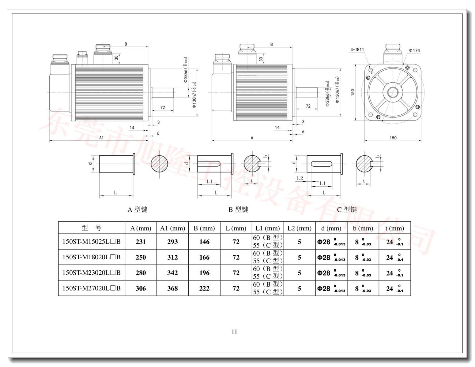AC Servo Motor 220v 3.8-5.5kw 15Nm-27Nm 150ST Flange, AC ... on