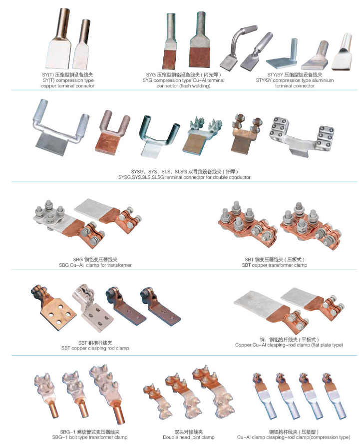 OT type wire copper terminal cable Terminal Connector Copper Terminals copper open terminal lug
