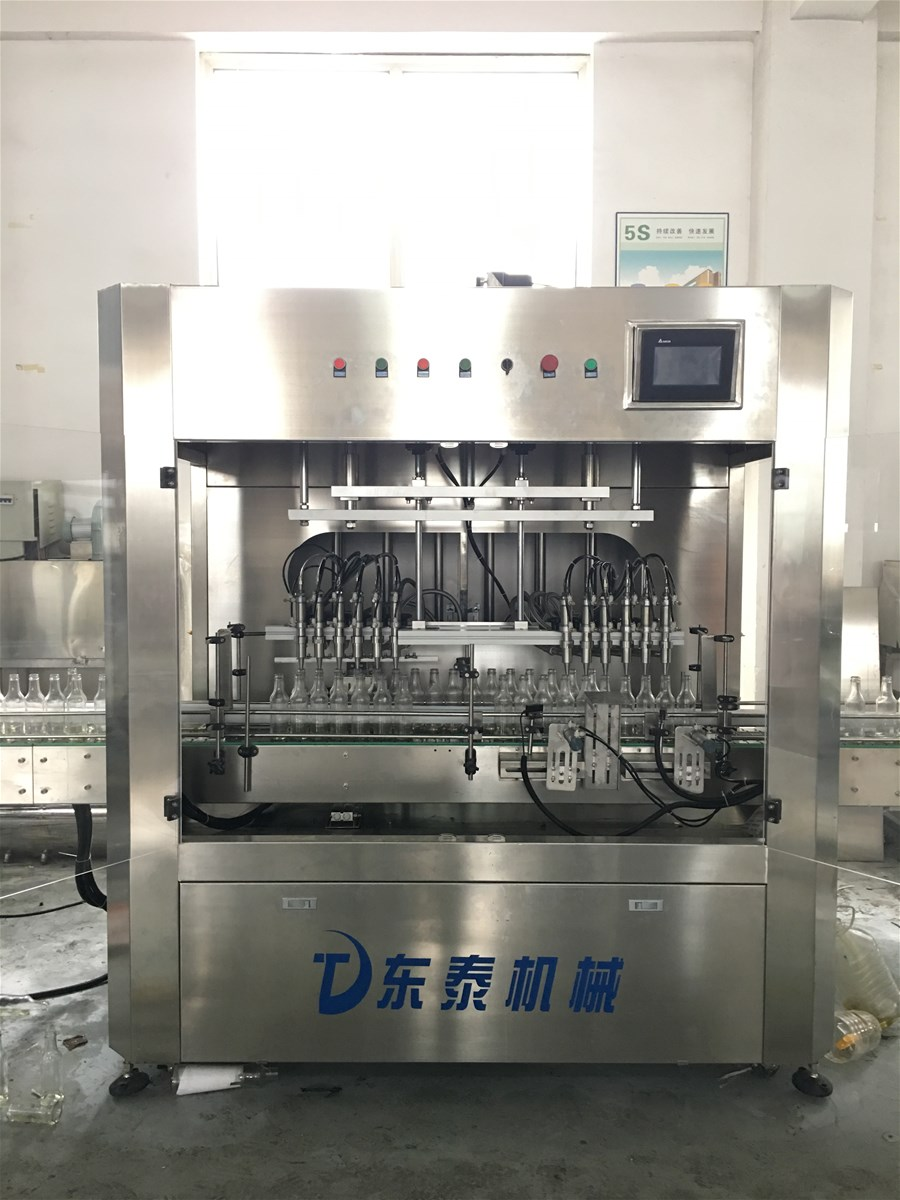 automatic oil filling machine 15L